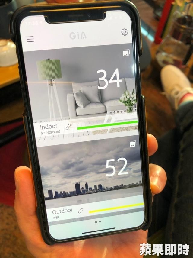 「GiA環境潔淨智控系統」可以App隨時掌握室內外空品。彭蕙珍攝