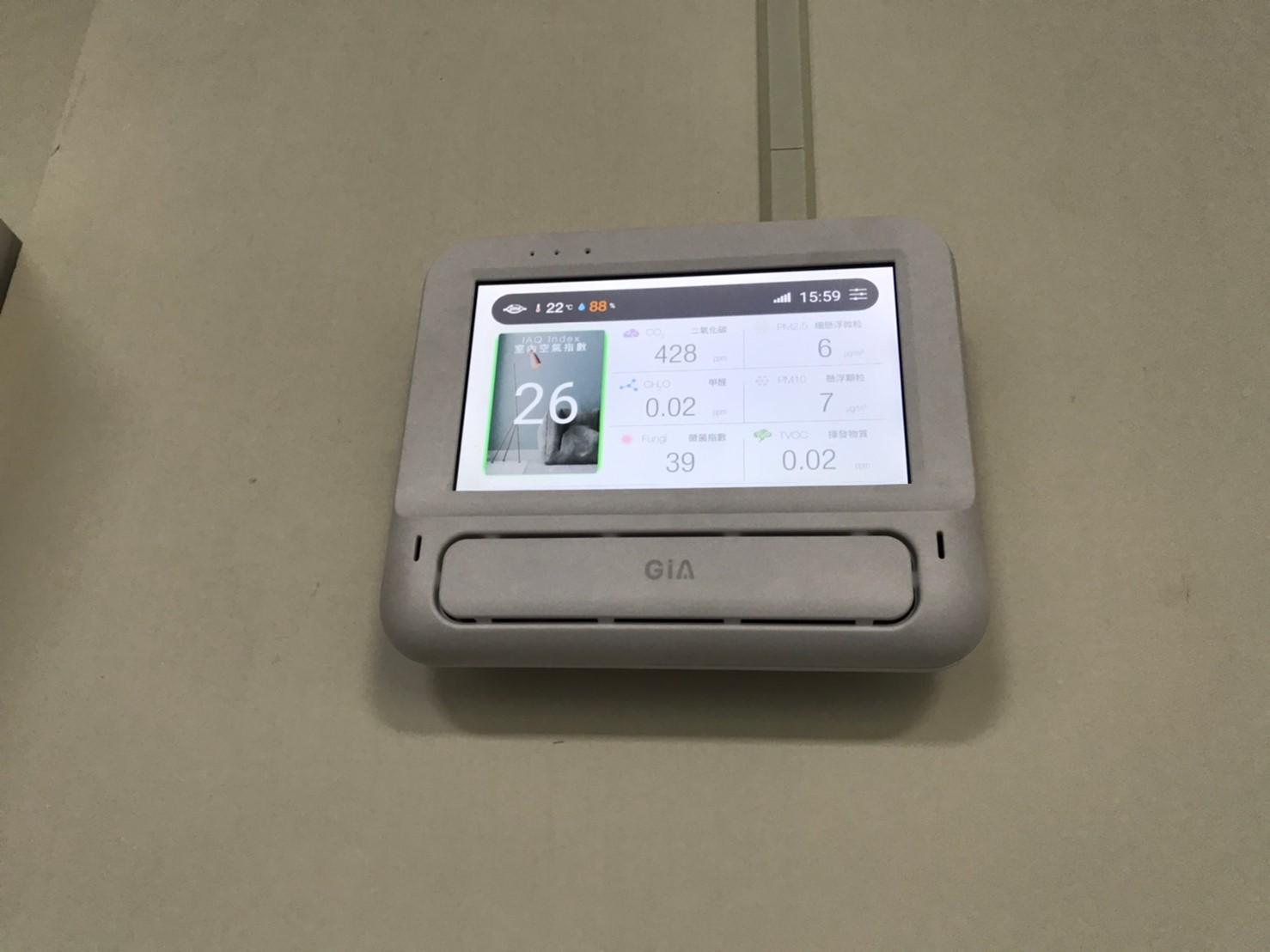 GiA十合一空氣品質智控儀安裝